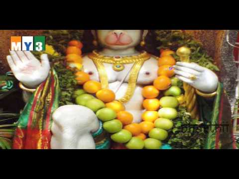 Lord Hanuman Songs - Sri Anjaneya Stuthi - Sri Ramanjaneya video