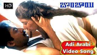 Adi Arabi Kadalandam Video Song HD - Bombay Movie Songs - Arvind Swamy, Manisha Koirala - V9videos