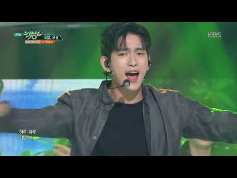 Download Lagu 뮤직뱅크 Music Bank - 내일, 오늘 - JJ Project (Tomorrow, Today - JJ Project).20170825 MP3 Free