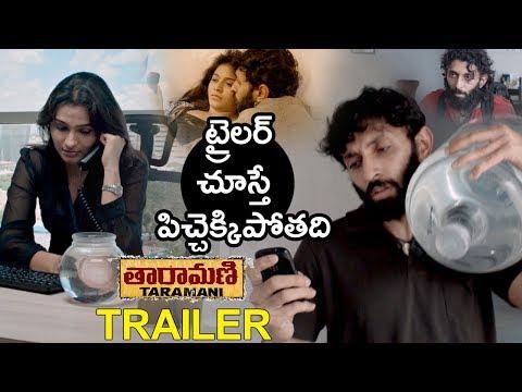 Taramani Movie Theatrical Trailer | Anjali | Andrea Jeremiah