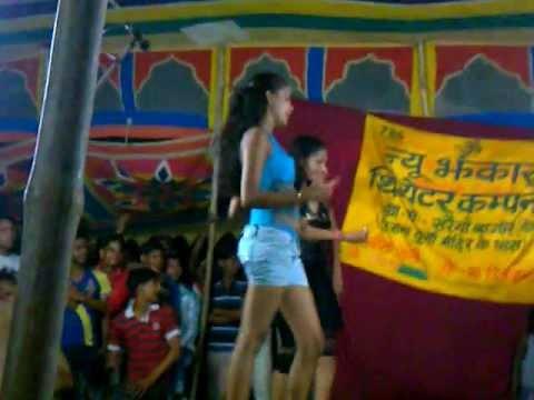 Bhojpuri Nach Program 17 .akp video