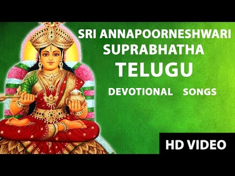 Sri Annapoorneshwari Suprabhatha - Rajkumar Bharathi, B.k.sumithra video