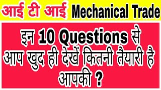 top 10 Technical Questions
