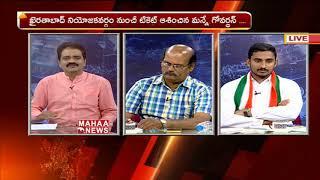 Mahakutami's Ultimate Target Is KCR | Congress Kathi Venkataswamy | Telangana Election