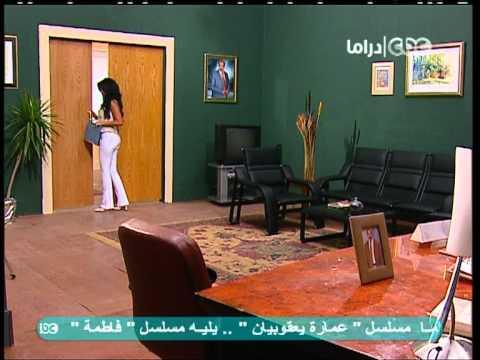 رانيا يوسف اغراء نار thumbnail