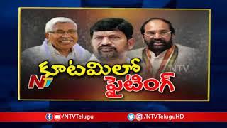 ప్రజకూటమిలో విచిత్ర పరిస్థితి, మిత్ర పక్షాల మద్యే పోటీ | NTV
