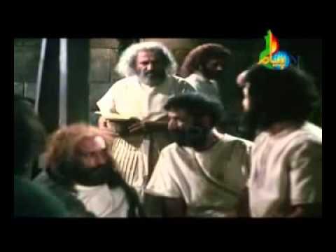 Hazrat Yousuf ( Joseph ) A S Movie In Urdu -  Part 21 video