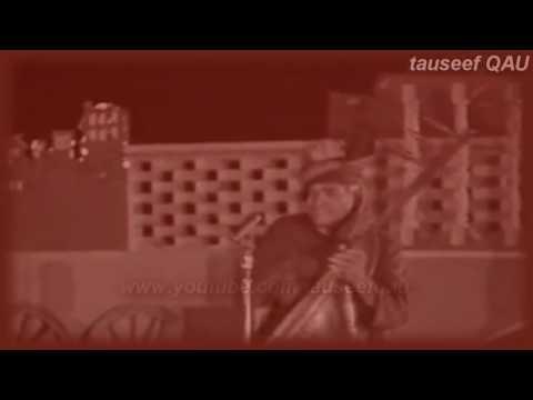 Faiz Muhammad Baloch - Aye naz husn-e-wala (Original)- Live...
