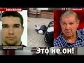 Эксклюзивное интервью отца киллера Вороненкова: мой сын жив!