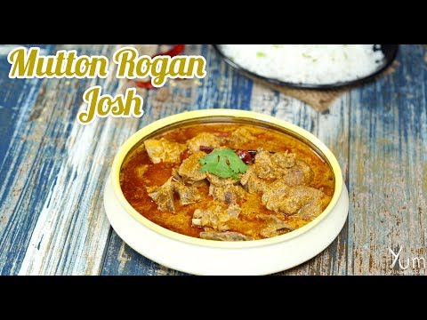 Mutton Rogan Josh | Mutton Rogan Josh Recipe | Mutton Recipe
