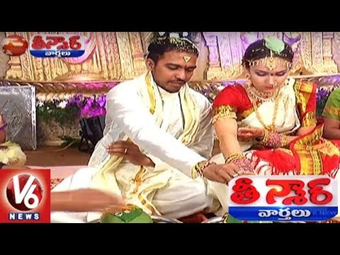 Kazakhstan Girl Sahista Married Indian In Vijayawada | Teenmaar News | V6 News