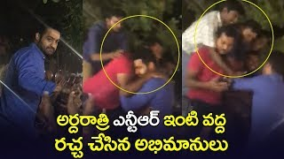 Jr NTR Fans Hungama @ NTR house | NTR Birthday | NTR's Aravinda Sametha Motion Teaser