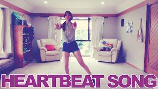 Heartbeat Song - Kelly Clarkson - Just Dance 2016