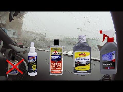 Как сделать антидождь своими руками состав
