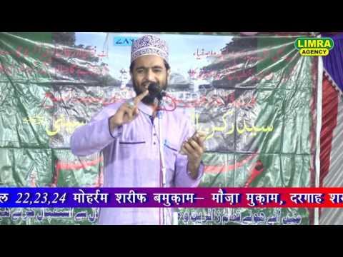 Yousuf Raza Kanpuri Part 2  22, 2016 Mukam Dargah Shareef, Ambedkar Nagar HD India