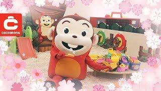 Kids Song / Nursery Rhyme / Dance - I like the flower [Cocomong]
