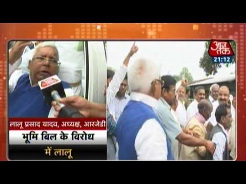 Lalu Prasad Protests Against Modi Govt's Land Acquisition Bill
