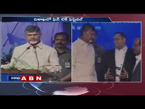 CM Chandrababu Naidu speech at Fintech Festival | Visakha | ABN Telugu