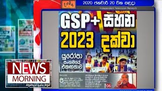 News Morning - (2020-01-20)