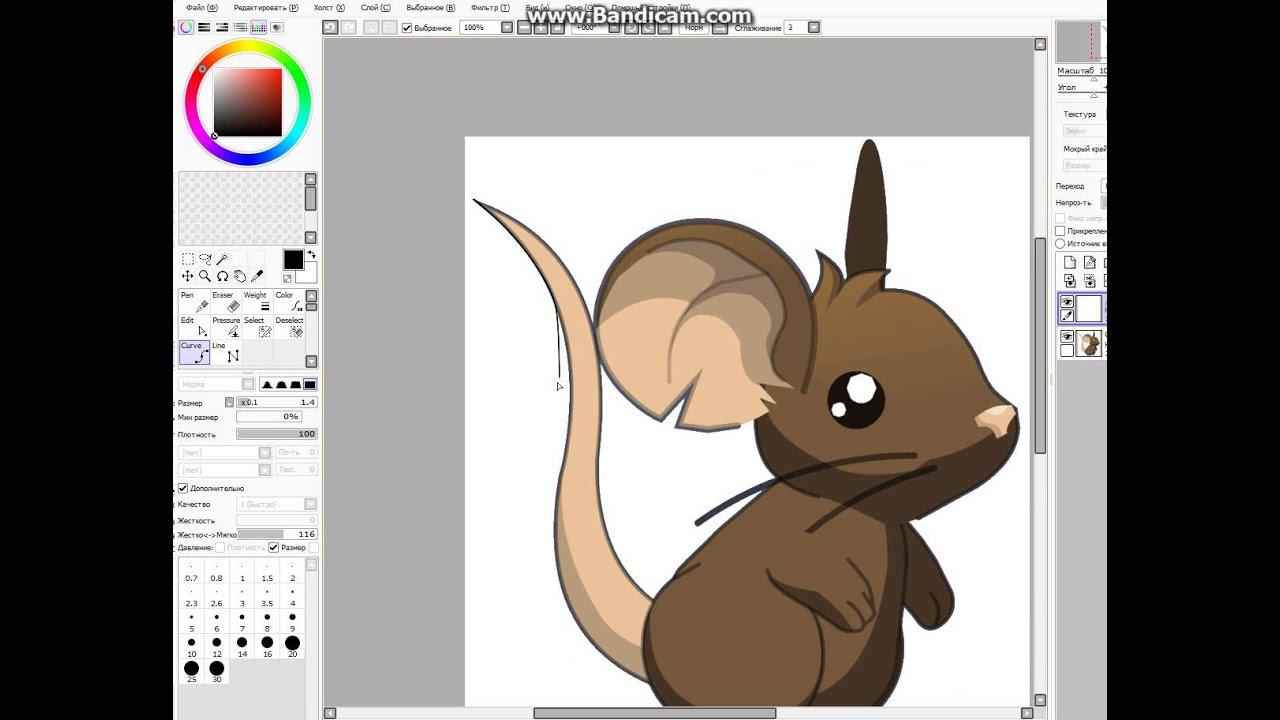 Как сделать анимацию в paint tool sai на
