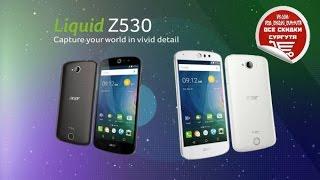 Крутой смартфон Acer Liquid Z530 16 Гб LTE