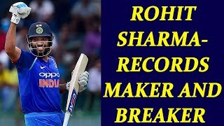 India vs Australia 5th ODI : Rohit Sharma breaks and creates many records at Nagpur | Oneindia News
