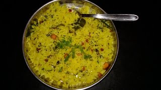 Lemon Rice Recipe | Chitranna Gojju | Instant Savior