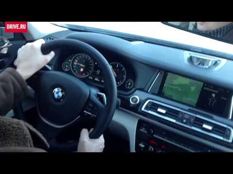 BMW 750d xDrive, презентация в Альпах, 2012