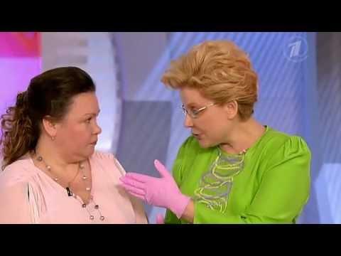 Видео как проверить болезнь