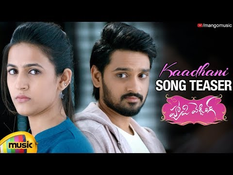 Kaadhani Song Teaser | Happy Wedding Movie Songs | Sumanth Ashwin | Niharika Konidela | Mango Music