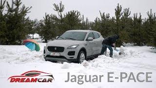 Jaguar E-Pace тест-драйв: котенок Ягуара?
