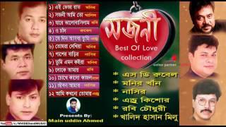 Bangla sung sd robel o cad tomar mto 1ti cad