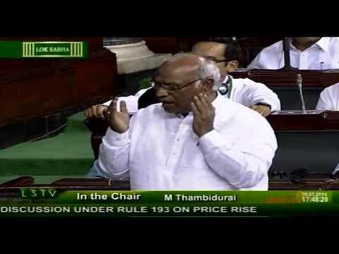 Mallikarjun Kharge Speech in Parliament, July 9, 2014