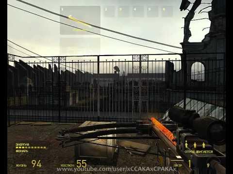 Half-Life 2 прохождение - Глава 12 - [6/6]