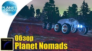 Planet Nomads | Убийца Space Engineers???? | Обзор