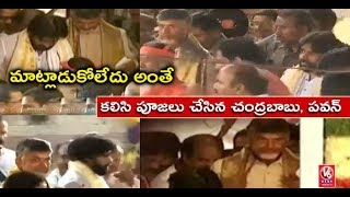 Pawan Kalyan and CM Chandrababu Perform Special Prayers at Dashavatara Venkateswara Temple