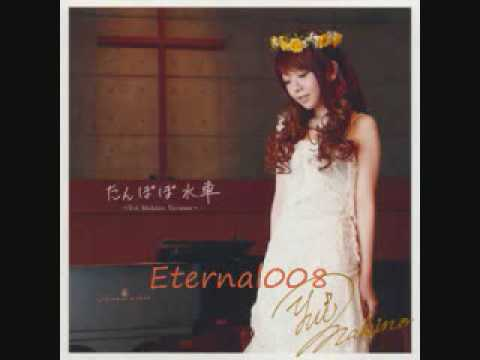 Tanpopo Suisha (live at Gloria Chapel, Christ Shingawa Church)
