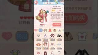 Ngôi Sao Thời Trang _ Bản Trung Quốc