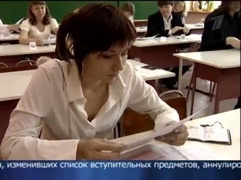 Вступительные экзамены в вузы ульяновска