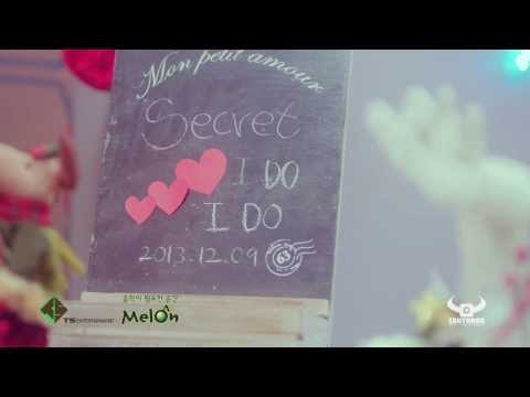 Secret Releases Cute I Do I Do Teaser