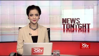 English News Bulletin – Nov 23, 2018 (9 pm)