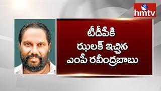 TSP Leader Pandula Ravindra Babu Join YSRCP  | hmtv