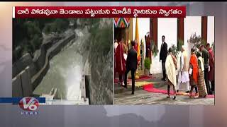 PM Modi Inaugurates Mangdechhu Hydro Project In Bhutan  Telugu News