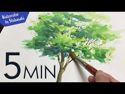 [ Eng sub ] Watercolor Tree Painting easy tutorial #1