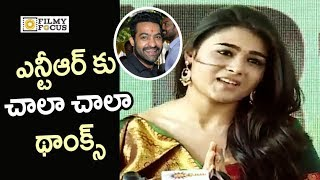 Shalini Pandey Superb Speech @Kalyan Ram New Movie Launch