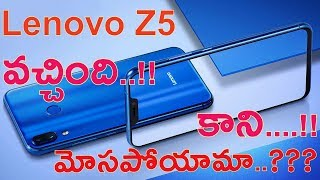 Lenovo Z5 Finally Launched || Lenovo The Big Lier  || Mysterious Phone || Explained in Telugu