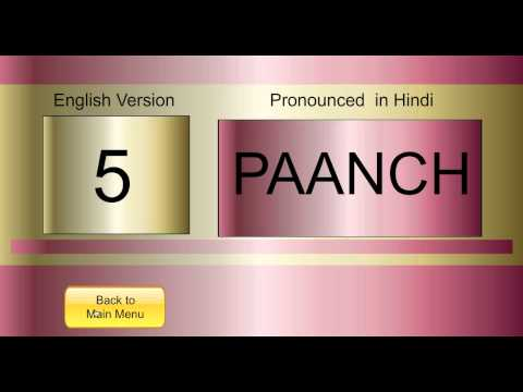 Hindi Numbers 1-20- Learn to Say