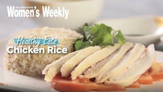 Chicken Rice   Healthy Eats