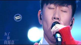 林俊杰 JJ Lin 梦想的声音 至少还有你