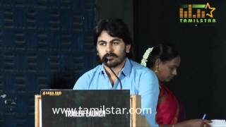 Aaranyam Movie Trailer Launch